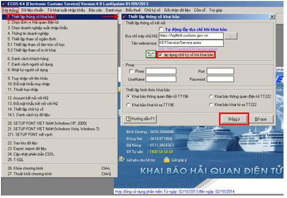 Thiết lập khai báo chứng thư số trên phần mềm ECUS