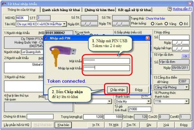 Sử dụng chữ ký số trên phần mềm ECUS