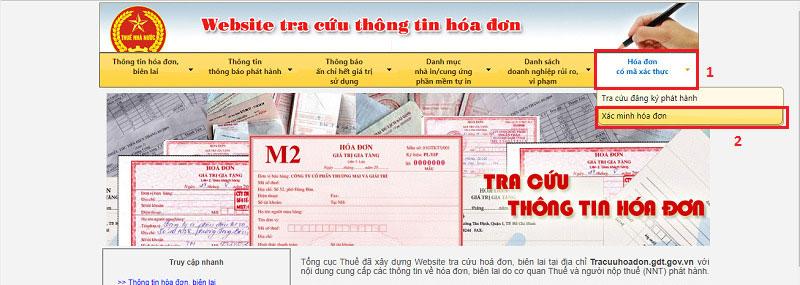 Huong-dan-cach-tra-cuu-hoa-don-dien-tu-2021-8